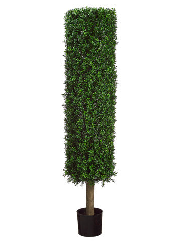4.5' Round Boxwood Topiary in Plastic Pot Two Tone Green (pack of 1)