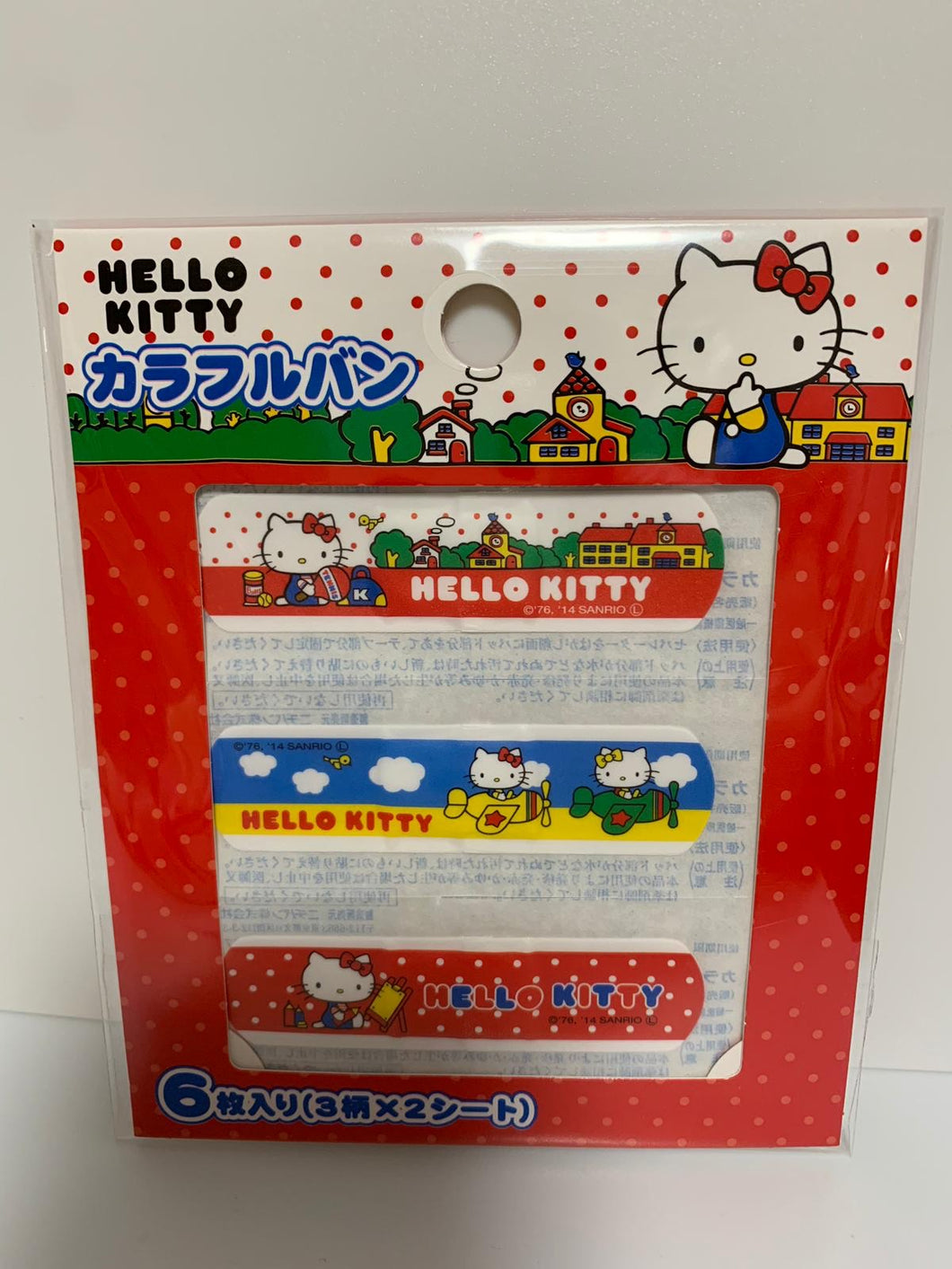 Band aid curativos Hello kitty & My Melody