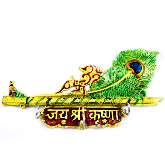 Designer Hook set  Gold Plated Peacock Key holder