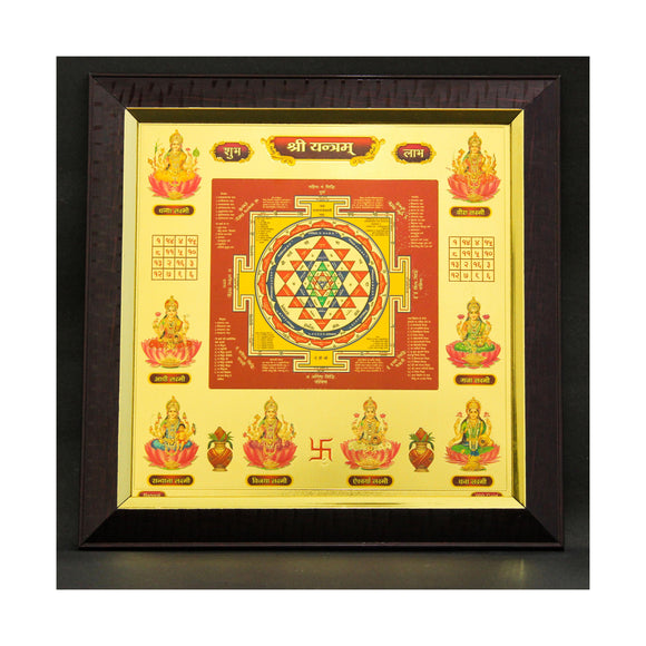 Sri Yantra With Wooden Frame Good Luck most powerful Yantra