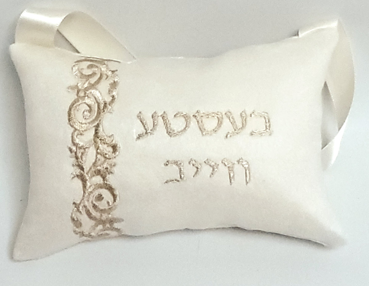 Best Wife Pillow Yiddish