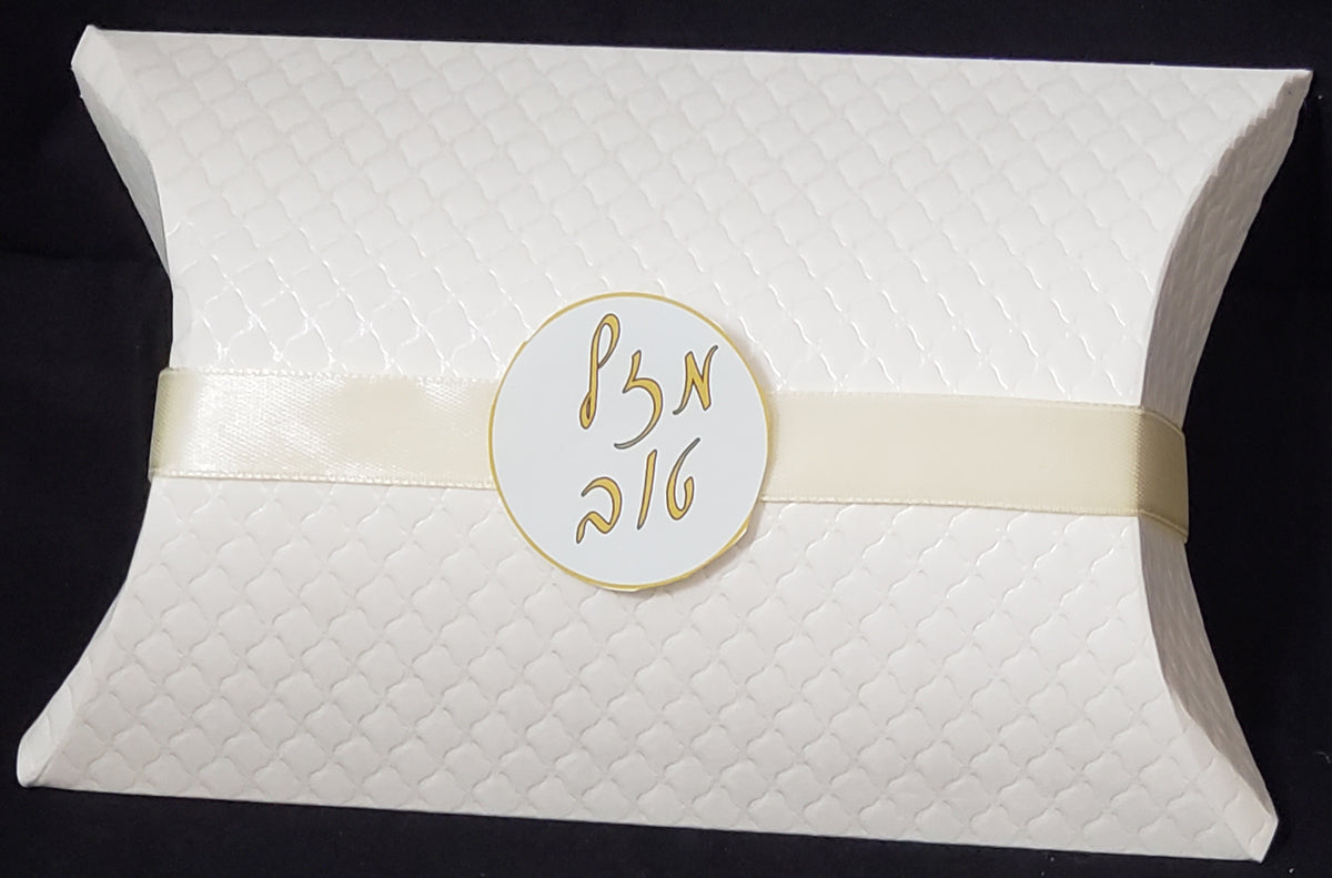 White Embosed Elegant Pillow box
