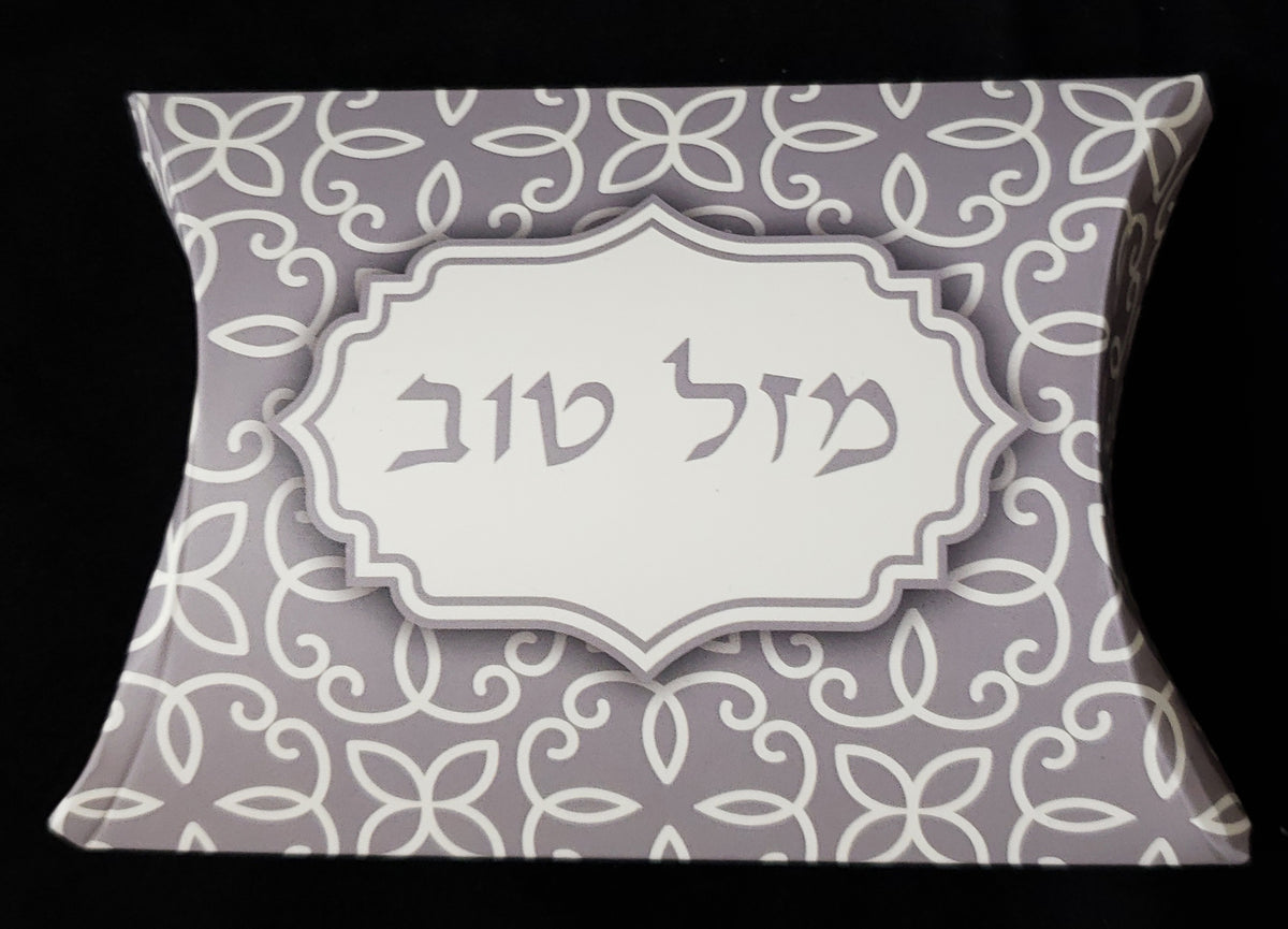 Grey Mazel Tov Pillow box