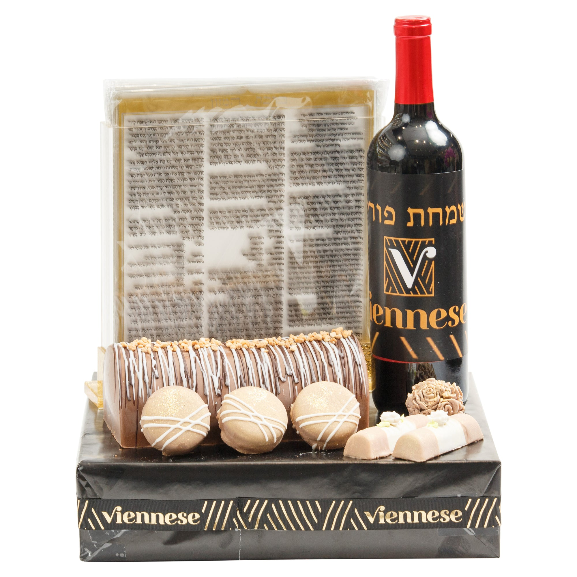 Purim Chocolate Blessing Gift Basket Mishloach Manos