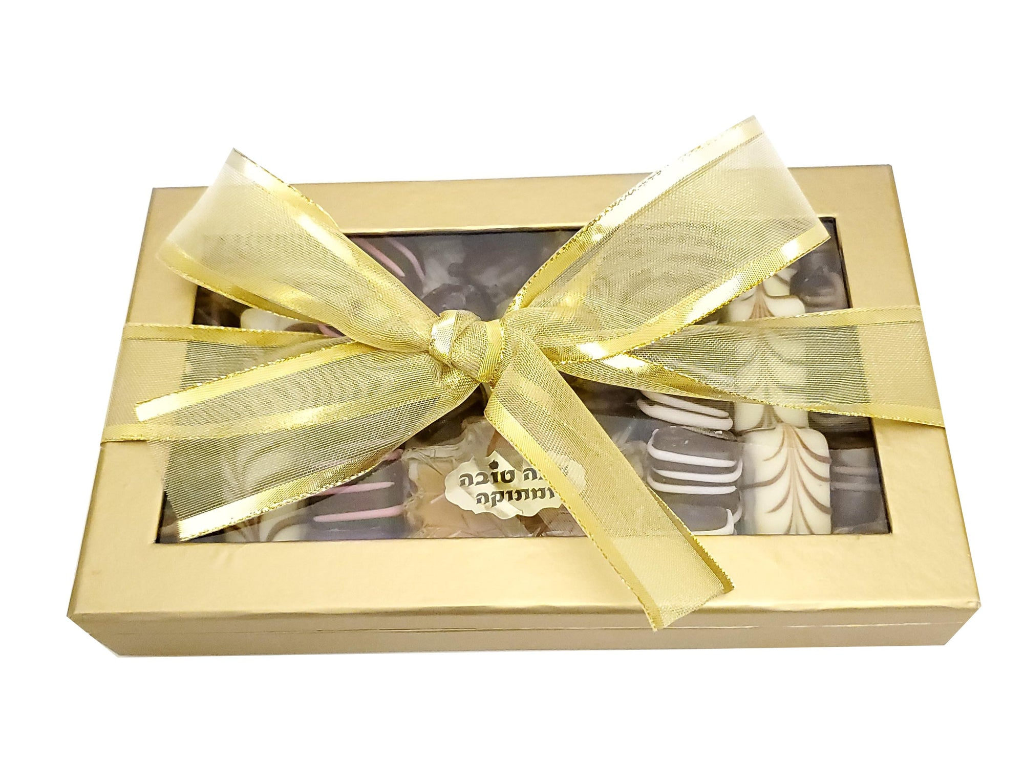 Rosh Hashanah Gold Chocolate Honey Gift Box
