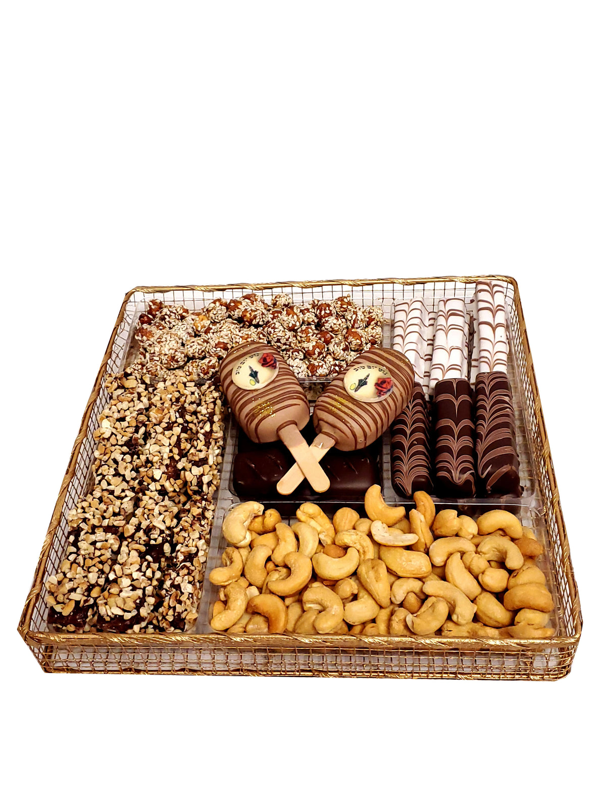 5 Section Chocolate Nut Gift Platter Sukkots