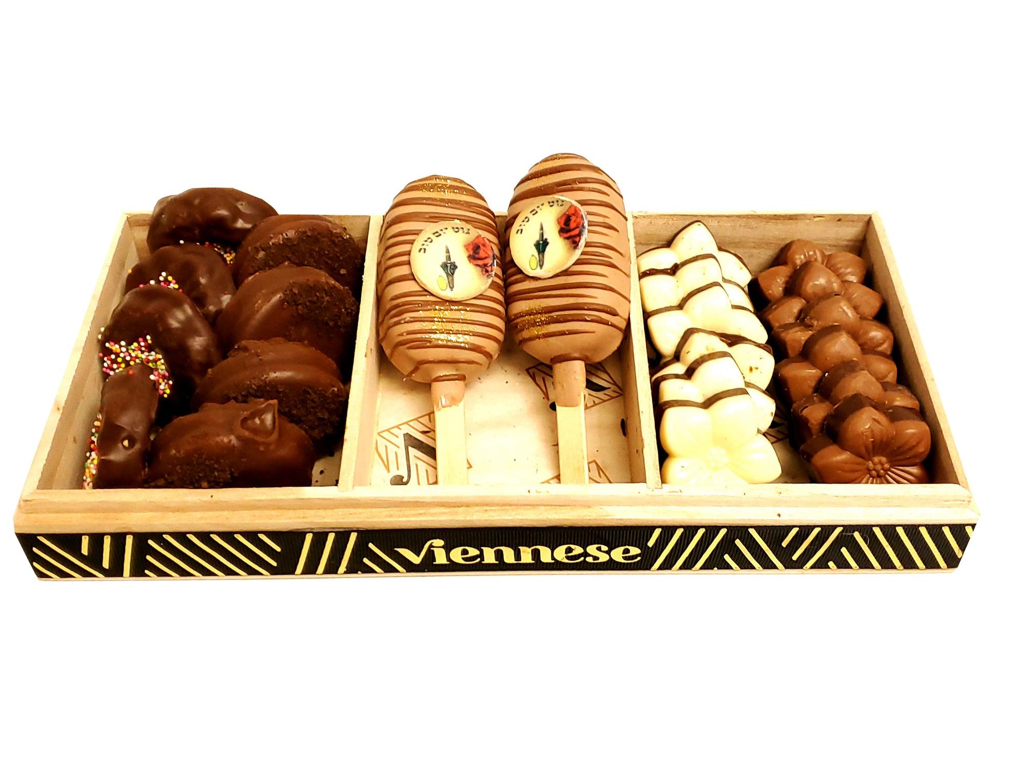 Wood 3 Sectional Chocolate Sukkos Gift Platter