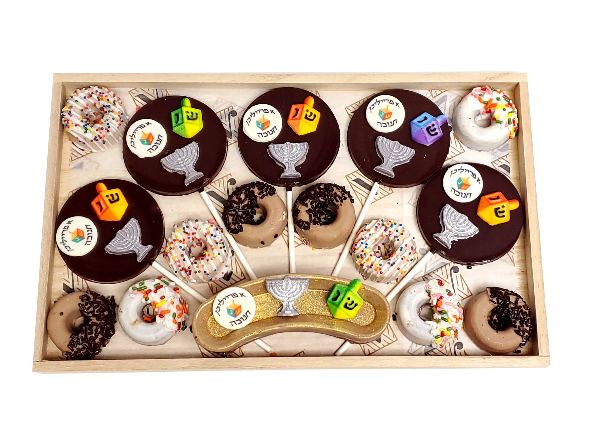 3D Chocolate Chanukah Party Platter