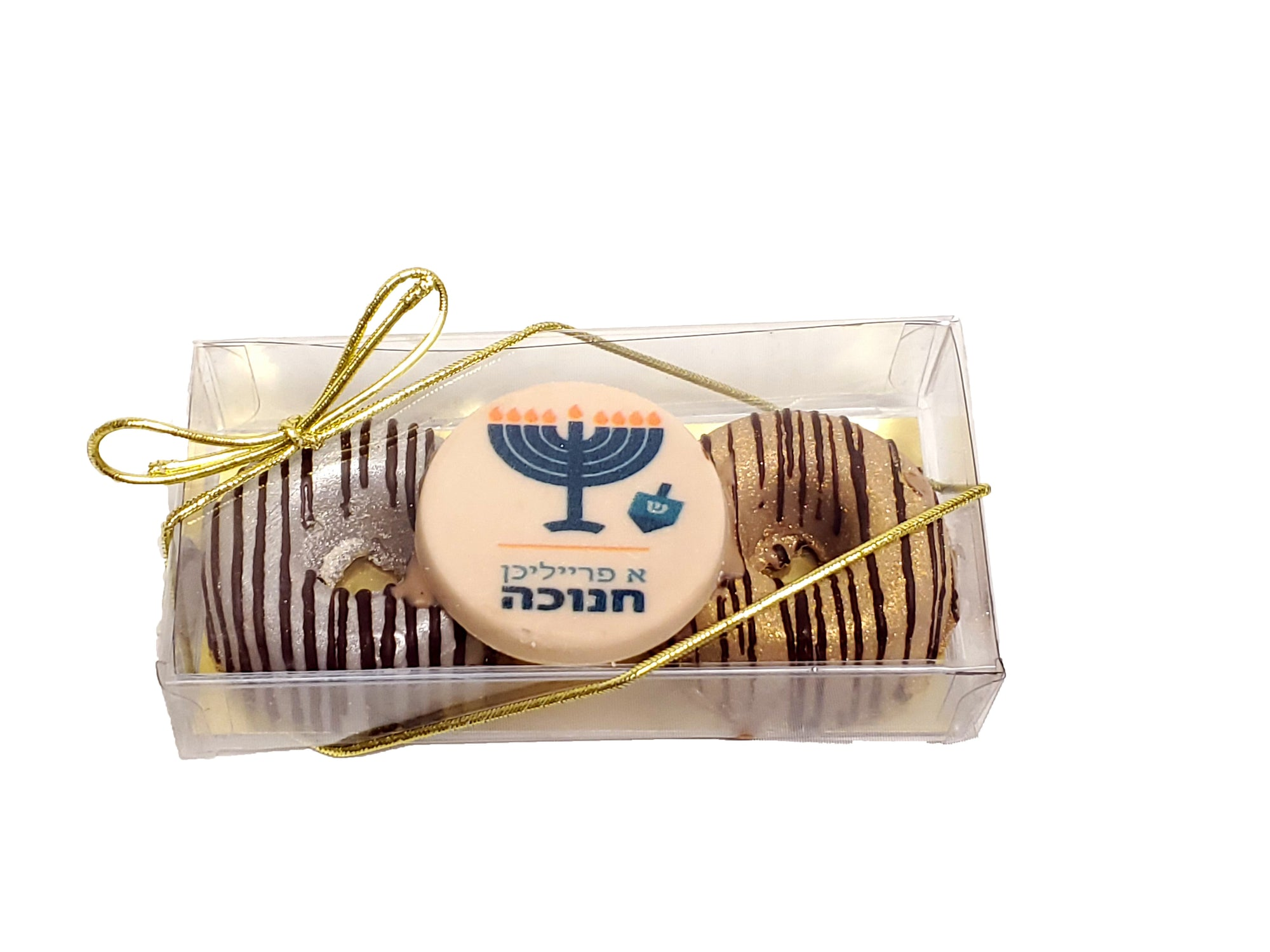 Gift Set of 2 Praline Chanukah Chocolate Mini Donut