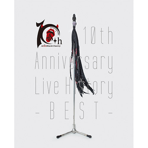 10th Anniversary Live History -BEST- 【DVD】