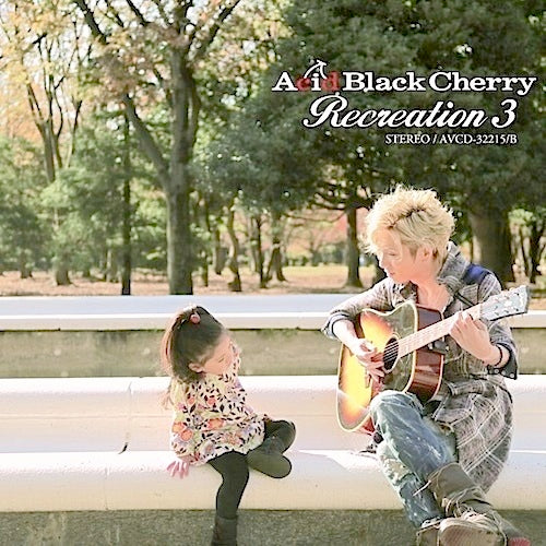 Recreation 3 【CD+DVD】
