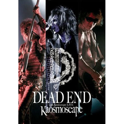 DEAD END 25th Anniversary LIVE Kaosmoscape at 渋谷公会堂 2012.09.16 【DVD】