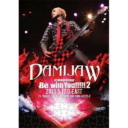 DAMIJAW 47都道府県tourBe with You!!!!!2 2013.5.17 O-EAST 【DVD】