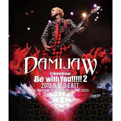 DAMIJAW 47都道府県tourBe with You!!!!!2 2013.5.17 O-EAST 【Blu-ray】