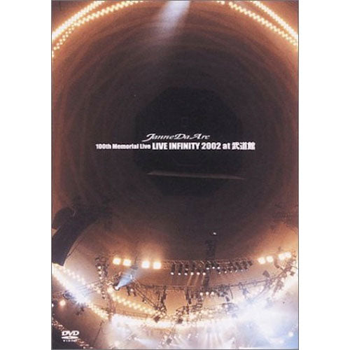 100th Memorial Live LIVE INFINITY 2002 at 武道館 【DVD】