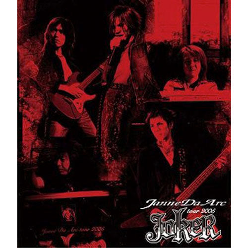 tour 2005 JOKER 【Blu-ray】
