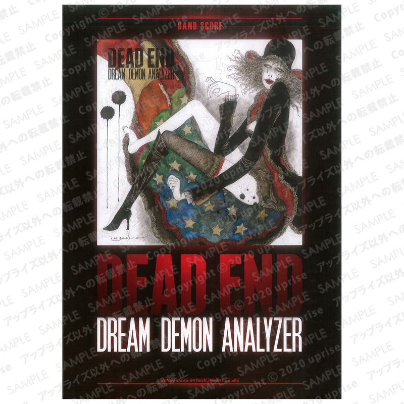 バンドスコアDREAM DEMON ANALYZER