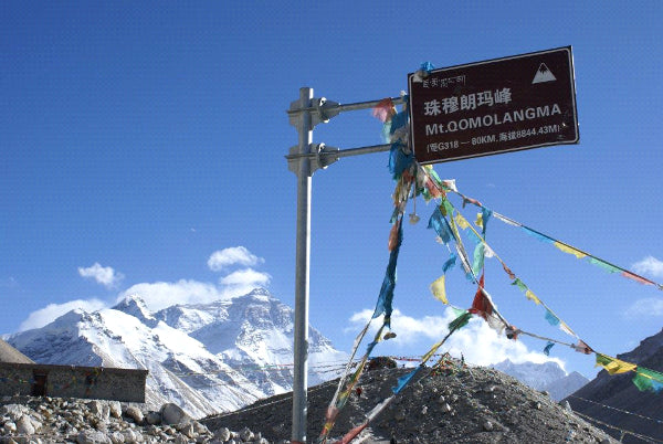Everest base camp tibet cabinzero