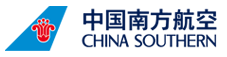 China Southern cabin friendly bags