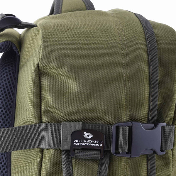 Military 28L Military Green