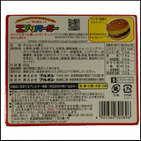 Everyday Burger - Nihon No Sekai Everyburger Nihon No Sekai manga  anime  Snacks Everyday Burger