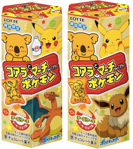 Lotte Pokemon Gaufrette Au Chocolat - Nihon No Sekai Lotte Love Nihon No Sekai manga  anime  Bonbon Lotte Koala No Machi Pokemon Au Cheesecake