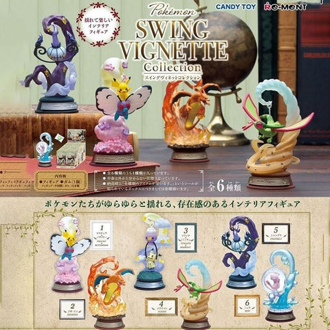 Pokemon - Re-Ment Swing Vinette - Nihon No Sekai Re-Ment Nihon No Sekai manga  anime  Figurine Pokemon - Re-Ment Swing Vinette