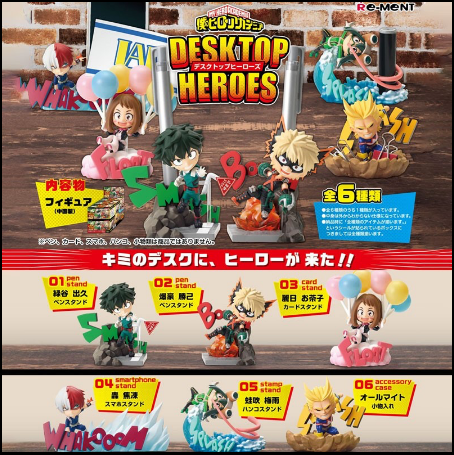 Figurine My Hero Academia - Desktop Heroes - Nihon No Sekai Re-Ment 4521121205779 Nihon No Sekai manga  anime  Figurine My Hero Academia - Desktop Heroes