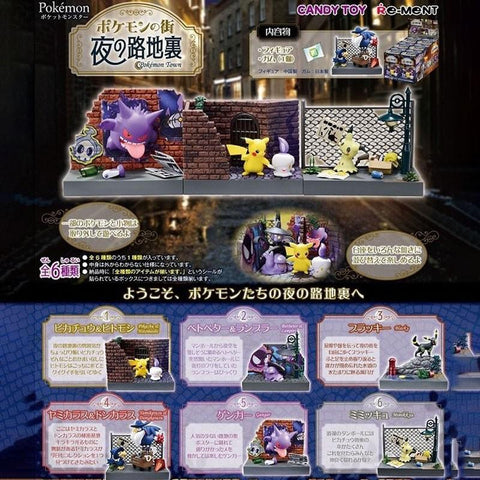 Pokemon Stained Glass Collection - Nihon No Sekai Re-Ment Nihon No Sekai manga  anime  Vitrail Pokemon Town Back Alley At Night