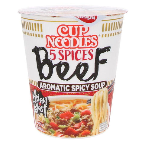 Nissin cup noodles 5 spices beef aromatic spicy soup - Nihon No Sekai Samyang Nihon No Sekai manga  anime  Nouille Nissin cup noodles 5 spices beef aromatic spicy soup