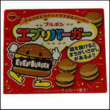 Dragon Ball Z Spirit Bomb - Nihon No Sekai Sprit Bomb Nihon No Sekai manga  anime  Boisson Everyday Burger