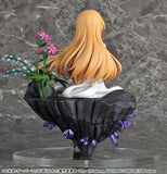 Arifureta: From Commonplace To World's Strongest Statuette 1/7 Yue - Nihon No Sekai Wings Inc 4589456500174 Nihon No Sekai manga  anime  Statuette Arifureta: From Commonplace To World's Strongest Statuette 1/7 Yue