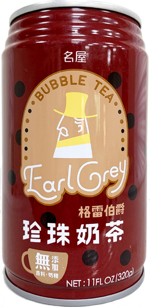 Famous House Earl Grey Bubble Tea - Pacific Noodle Company