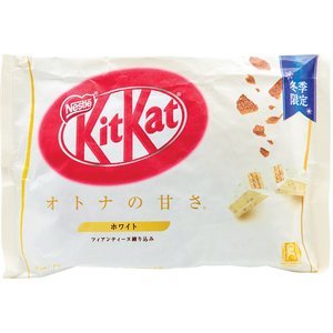 Japanese Kit Kat Mini White