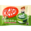Japanese Kit Kat Strawberry Milk