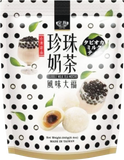 Royal Family Boba Milk Tea Mochi - Pacific Noodle Company