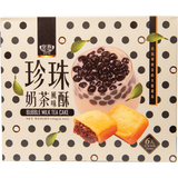 Royal Family Bubble Milk Tea Cake