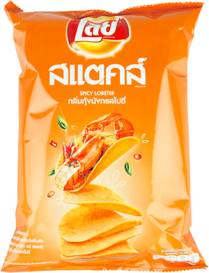 Lay's Spicy Lobster Potato Chip - Pacific Noodle Company