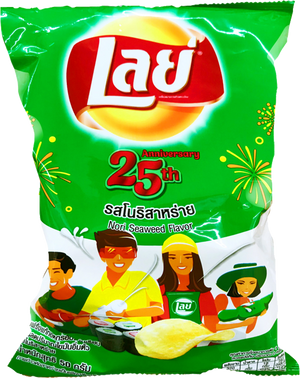 International Lay's Flavor