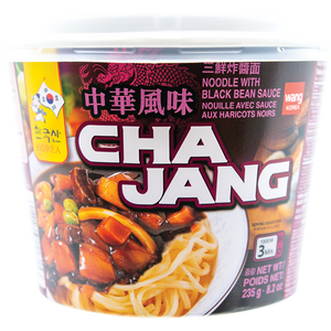 ChaJang Noodle with Black Bean Sauce
