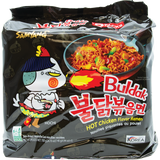 Samyang Instant Noodle Spicy Chicken - Pacific Noodle Company