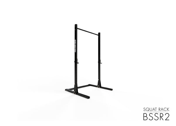 BSSR2 Bulldog Series Squat Rack