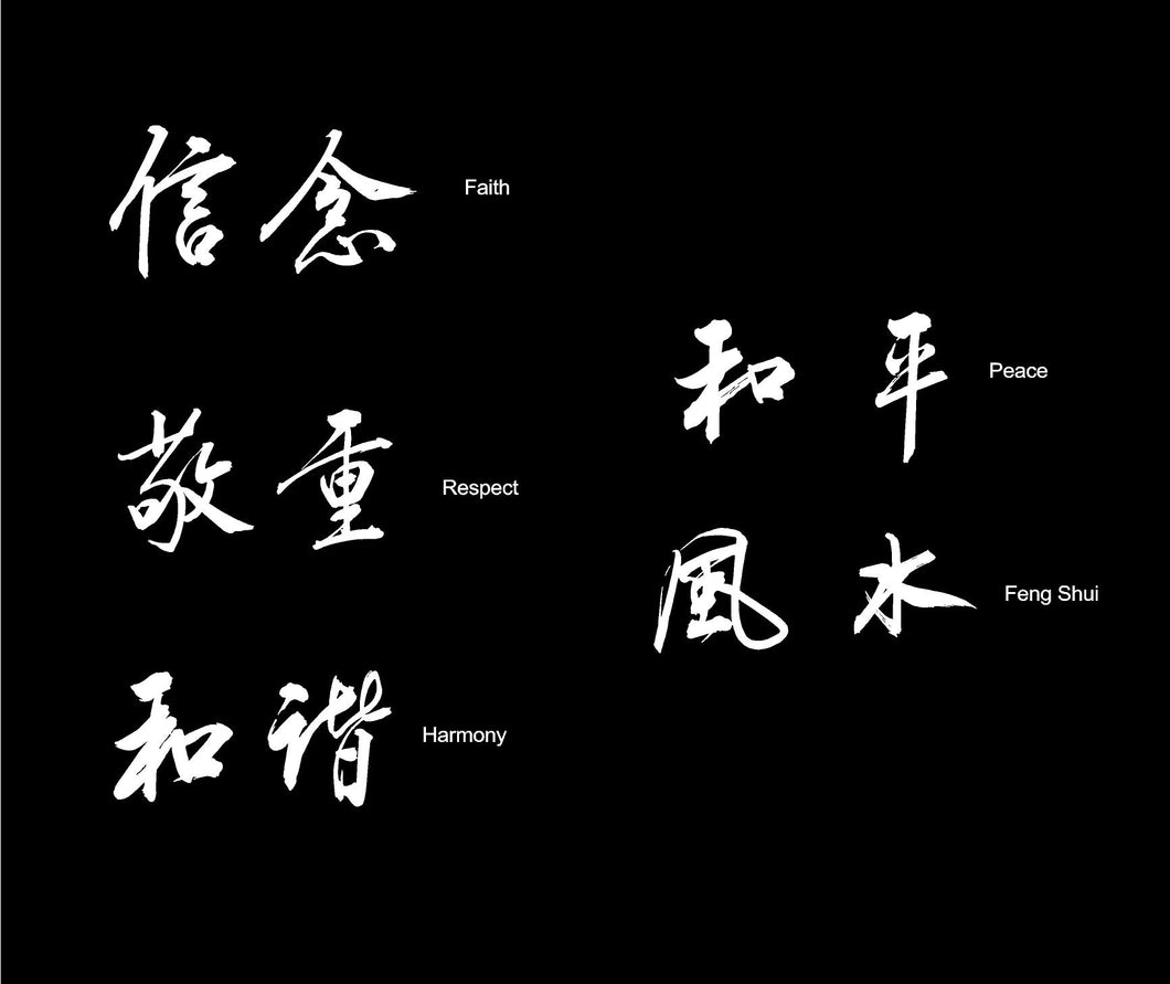 Chinese Word Symbol Decals Custom Vinyl car truck window stickers