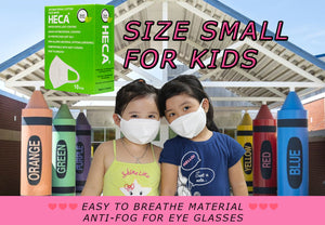 KIDS 10 PACK OF EASY TO BREATHE WASHABLE COTTON FACE MASKS - SIZE SMALL