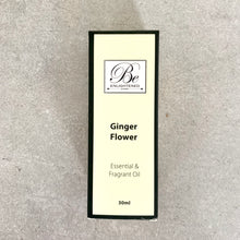 Load image into Gallery viewer, Ginger Flower Essential Oil