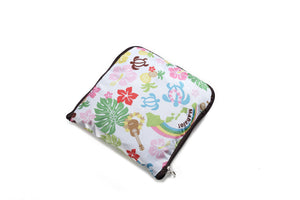 Foldable Duffle Bag Sophie Turtle White