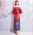 Off the Shoulder Chinese Style Brocade Sheath Evening Dress