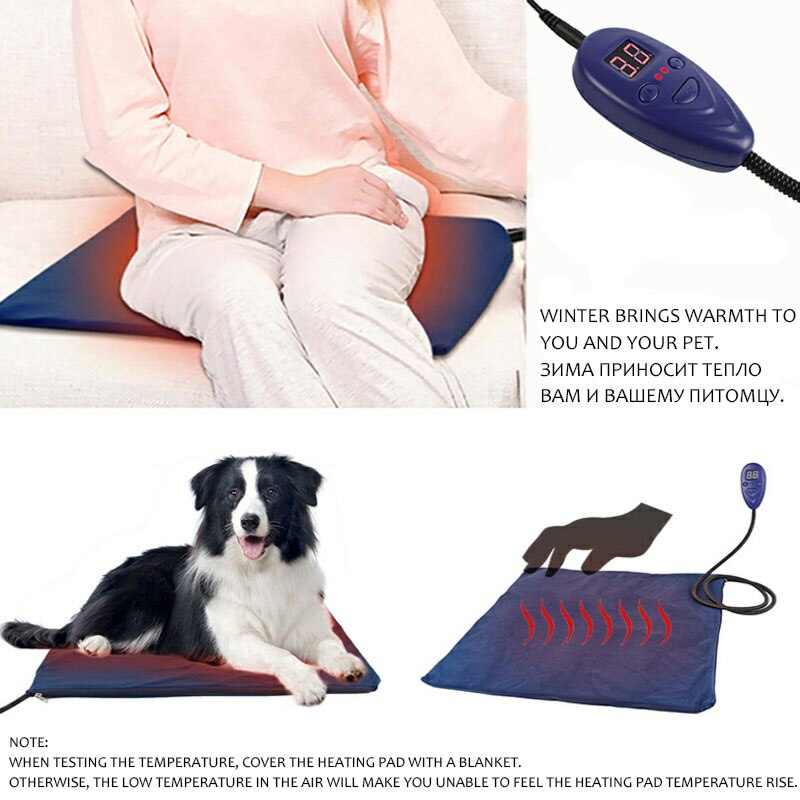 Hounds Free Heating Pad