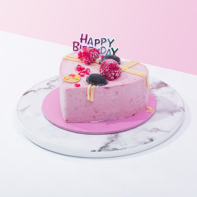 Shape of My Heart - Ice Cream Cake - CakeRush