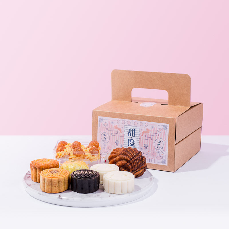 Tea Time Mooncake Gift Box - CakeRush